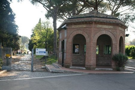 entrance Day Trip from Rome   Ostia Antica