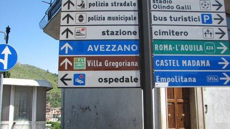 img 4028 Tivoli   Villa DEste