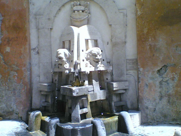 Maguttafountain Via Margutta