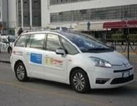 Taxi cab Taxi & Shuttles